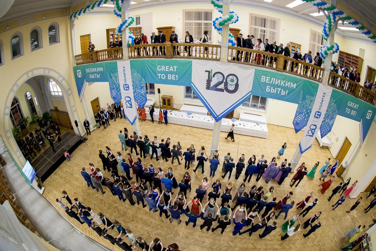 18 февраля, в честь 120-летия университета, в Политехническом вновь зазвучали волшебные звуки самого романтичного мероприятия года — студенческого бала.
