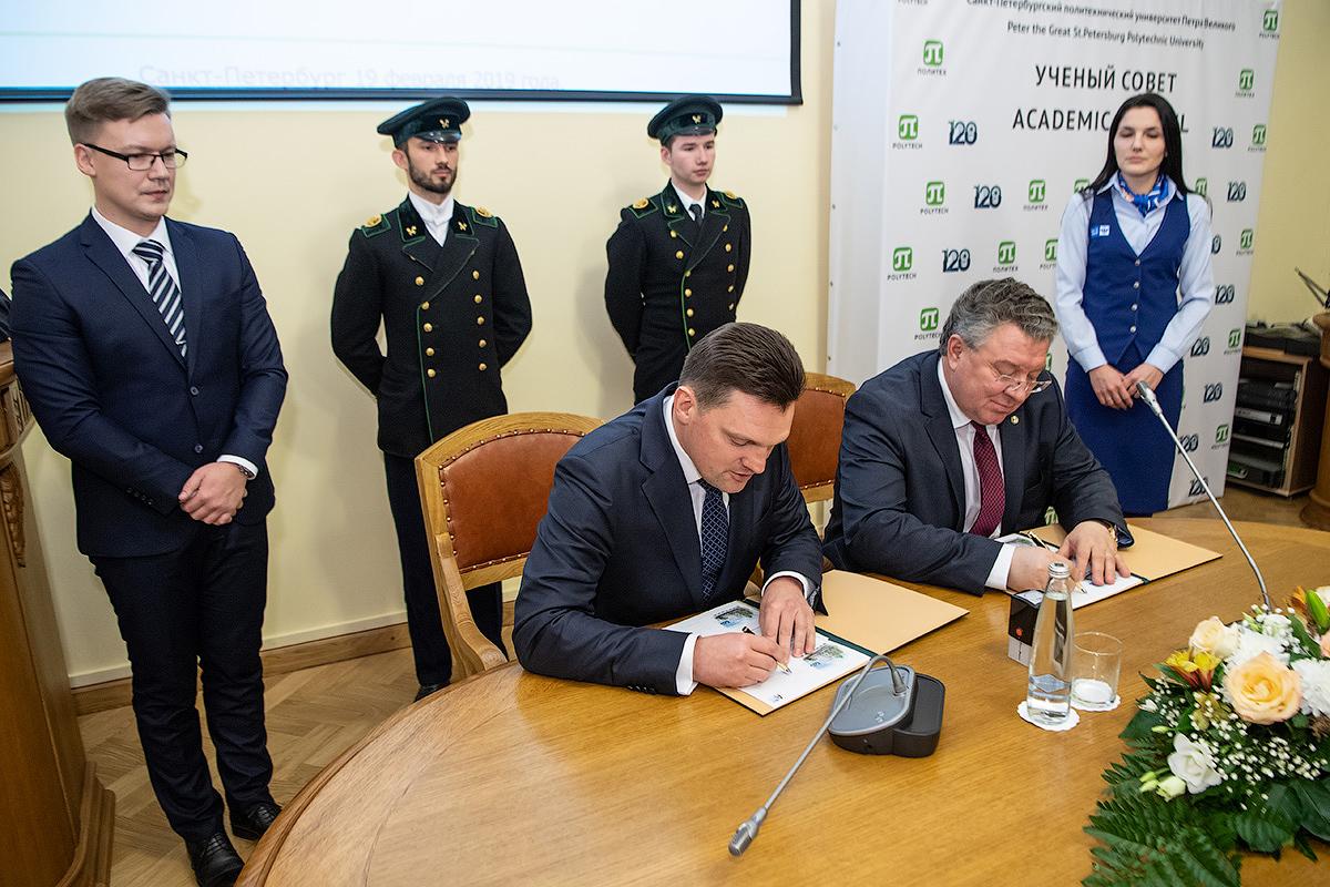 19 февраля в Санкт-Петербургском политехническом университете Петра Великого состоялась торжественная церемония специального гашения художественных маркированных конвертов, приуроченных к 120-летию университета.