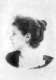 Мария Дмитриевна Гагарина